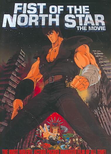 FIST OF THE NORTH STAR:MOVIE BY KAMIYA,AKIRA (DVD)